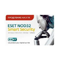 Антивирус Eset NOD32 Smart Security Renewal